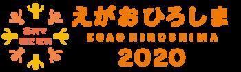 HIROSHIMA621